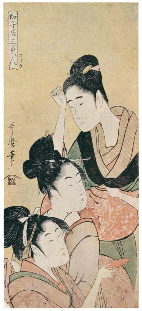 Kitagawa Utamaro – Three Beautiful Mistresses [from Ukiyo-e shuka. Museum of Fine Arts, Boston III]