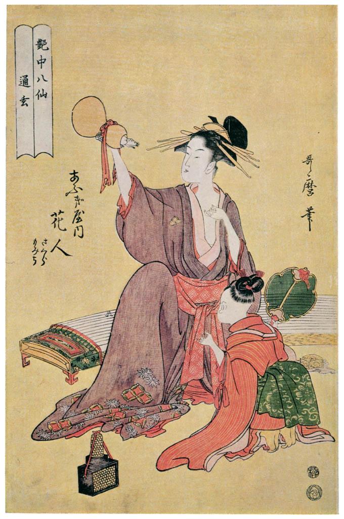 Kitagawa Utamaro – The Immortal Tong Xuan, represented by Hanabito of the Ôgiya, kamuro Sakura and Momiji, from the series Eight Immortals in the Art of Love [from Ukiyo-e shuka. Museum of Fine Arts, Boston III]