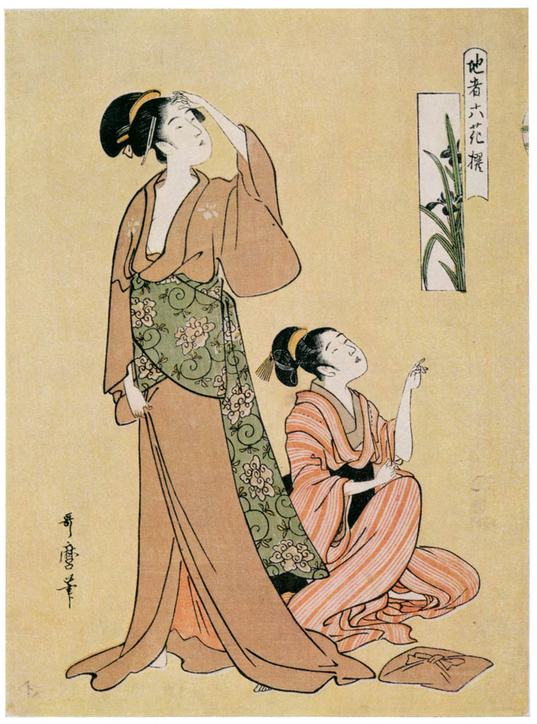 Kitagawa Utamaro – Iris: Two Women Looking Up, from the series Ordinary Women as Six Selected Flowers, pun on Six Poetic Immortals [from Ukiyo-e shuka. Museum of Fine Arts, Boston III]