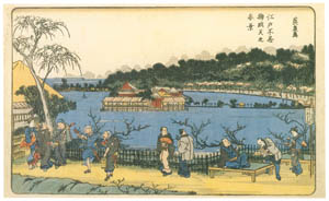 thumbnail Keisai Eisen – Sight in spring at Sliinobazu Benten Slirine in Edo [from The Exhibition of Keisai Eisen in memory of the 150th anniversary after his death]