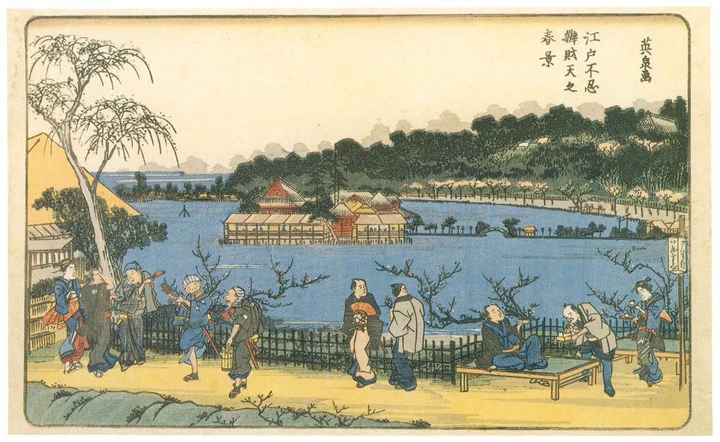 Keisai Eisen – Sight in spring at Sliinobazu Benten Slirine in Edo [from The Exhibition of Keisai Eisen in memory of the 150th anniversary after his death]