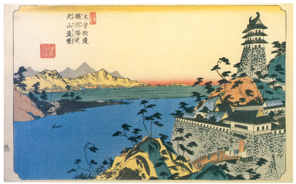 Keisai Eisen – Kiso Kaidô Highway : Distant view of Unuma Station from Inuyama [from The Exhibition of Keisai Eisen in memory of the 150th anniversary after his death]