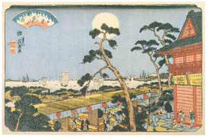 thumbnail Keisai Eisen – Edo Flakkei (flight Sights of Edo) : Auturrm moon at Atago-yama [from The Exhibition of Keisai Eisen in memory of the 150th anniversary after his death]