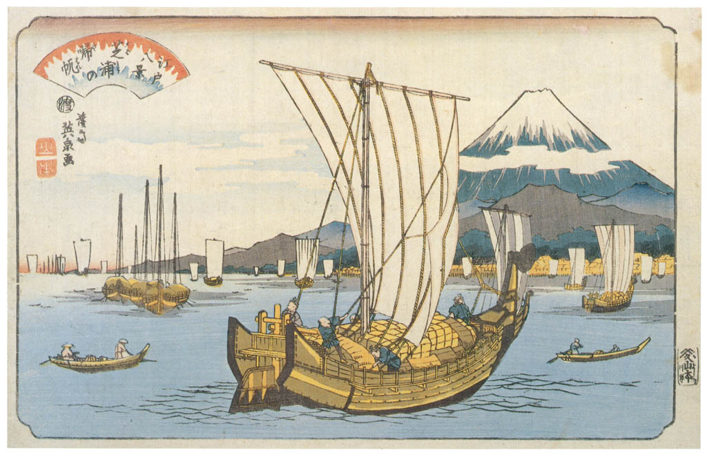 Keisai Eisen – Edo Hakkei (Eight Sights of Edo) : Returning sail at Shibaura [from The Exhibition of Keisai Eisen in memory of the 150th anniversary after his death]