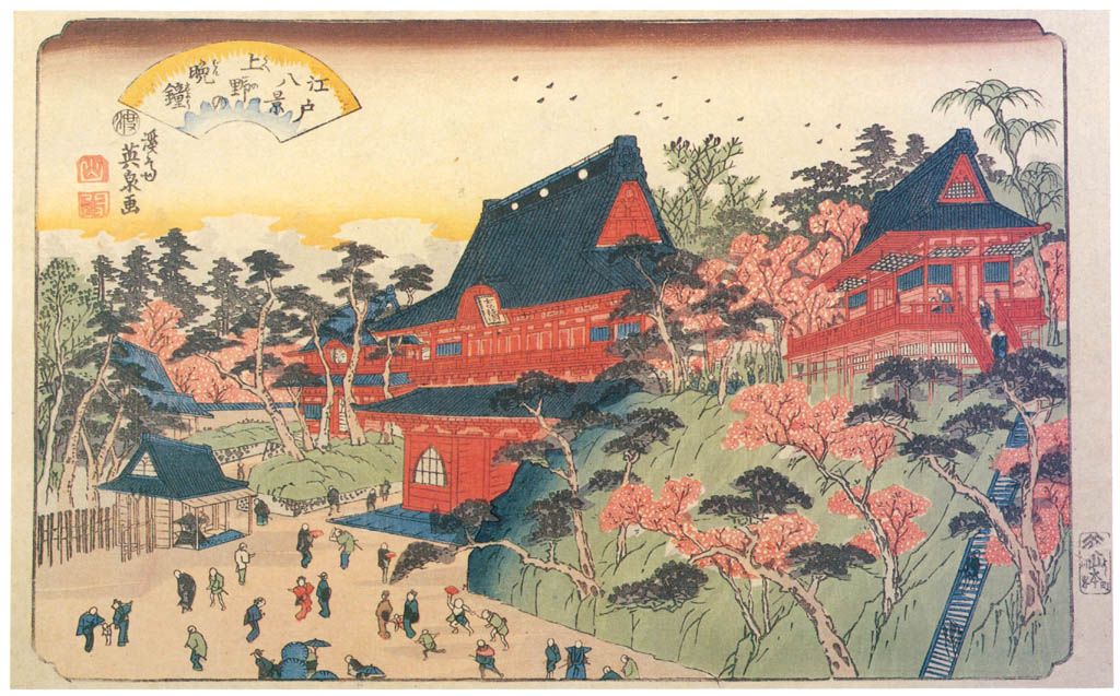 Keisai Eisen – Edo Hakkei (Eight Sights of Edo) : Vesper bell at Ueno [from The Exhibition of Keisai Eisen in memory of the 150th anniversary after his death]