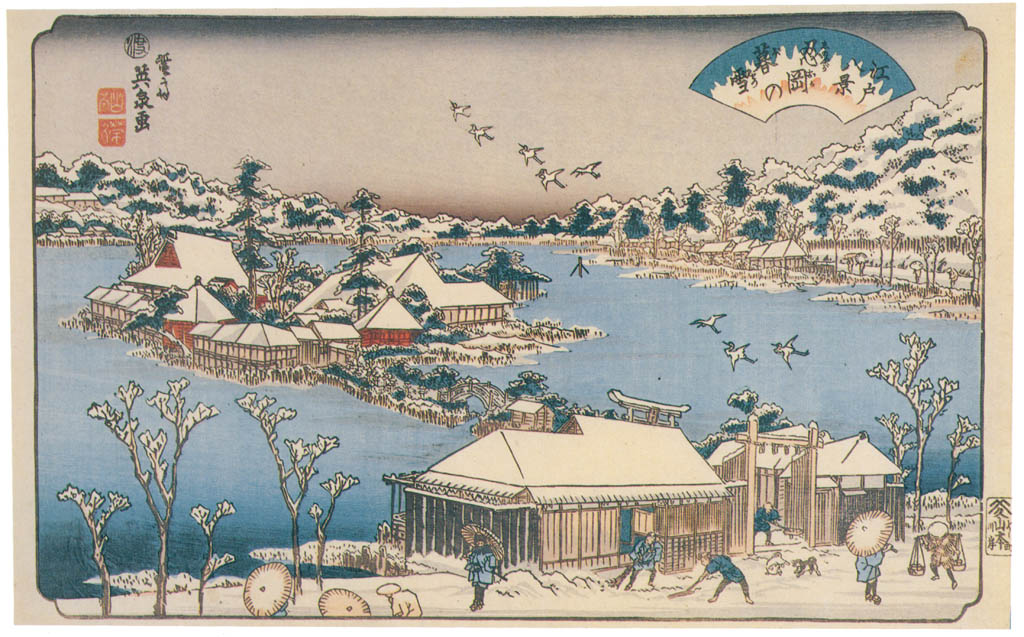 Keisai Eisen – Edo Hakkei (Eight Sights of Edo) : Evening snow at Shinobugaoka [from The Exhibition of Keisai Eisen in memory of the 150th anniversary after his death]