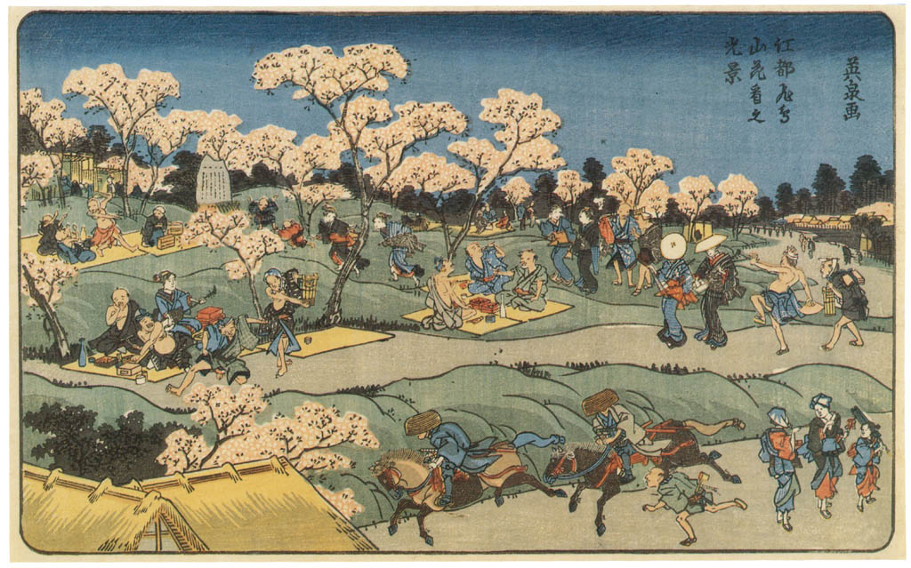 Keisai Eisen – Cherry blossoms viewers at Asuka-yama in Edo [from The Exhibition of Keisai Eisen in memory of the 150th anniversary after his death]