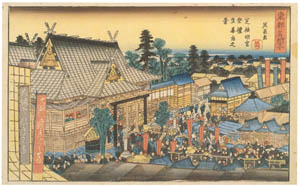 thumbnail Keisai Eisen – Tôto Meisho Zukuslii (Collection of Celebrated Places of the Eastern Capital) : Shôga-ichi market at the Festival of Shiba Shimmei Slirine [from The Exhibition of Keisai Eisen in memory of the 150th anniversary after his death]