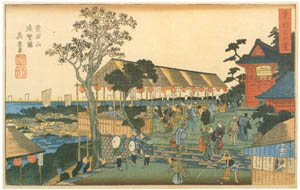 thumbnail Keisai Eisen – Tôto Meisho Zukuslii (Collection of Celebrated Places of the Eastern Capital) : Atago-yama Hill viewed from a distance [from The Exhibition of Keisai Eisen in memory of the 150th anniversary after his death]