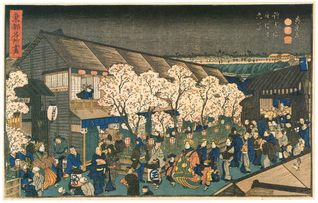 Keisai Eisen – Tôto Meisho Zukuslii (Collection of Celebrated Places of the Eastern Capital) : Cherry blossoms viewers at night in the gay quarters at Shin Yosliiwara [from The Exhibition of Keisai Eisen in memory of the 150th anniversary after his death]