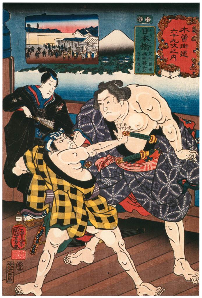 Utagawa Kuniyoshi – NIHONBASHI: Ashikagu Yorikane, Narukami Katsunosuke, and Ukiyo Tohei [from The Sixty-nine Stations of the Kisokaido]