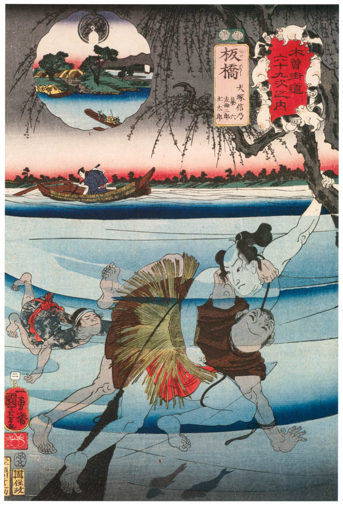 Utagawa Kuniyoshi – ITABASHI: Inuzuka Shino with Hikiroku, Samojirō, and Dotarō [from The Sixty-nine Stations of the Kisokaido]