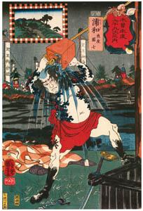thumbnail Utagawa Kuniyoshi – URAWA: Fishseller Danshichi (Uoya Danshichi) [from The Sixty-nine Stations of the Kisokaido]