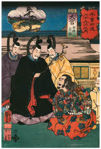 thumbnail Utagawa Kuniyoshi – ŌMIYA: Abe no Munetō [from The Sixty-nine Stations of the Kisokaido]