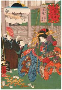 thumbnail Utagawa Kuniyoshi – AGEO: Takao of the Miuraya (Miura no Takao) [from The Sixty-nine Stations of the Kisokaido]