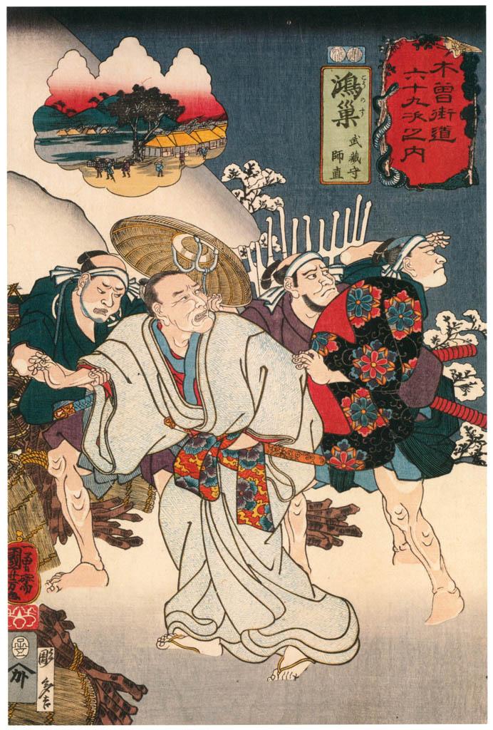 Utagawa Kuniyoshi – KŌNOSU: Musashi no Kami Moronao [from The Sixty-nine Stations of the Kisokaido]