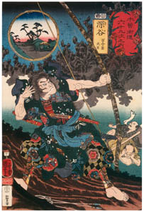 thumbnail Utagawa Kuniyoshi – FUKAYA: Yuriwaka Daijin [from The Sixty-nine Stations of the Kisokaido]