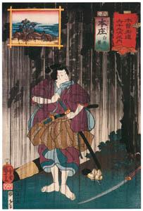 thumbnail Utagawa Kuniyoshi – HONJŌ: Shirai Gonpachi [from The Sixty-nine Stations of the Kisokaido]