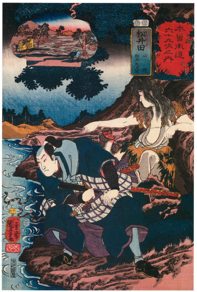 Utagawa Kuniyoshi – MATSUIDA: Yamauba and Matsui Tamijirō [from The Sixty-nine Stations of the Kisokaido]