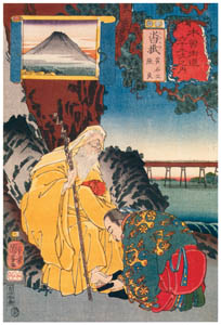 thumbnail Utagawa Kuniyoshi – KUTSUKAKE: Zhang Liang (Chōryō) and the Yellow Stone Lord (Kōsekikō) [from The Sixty-nine Stations of the Kisokaido]