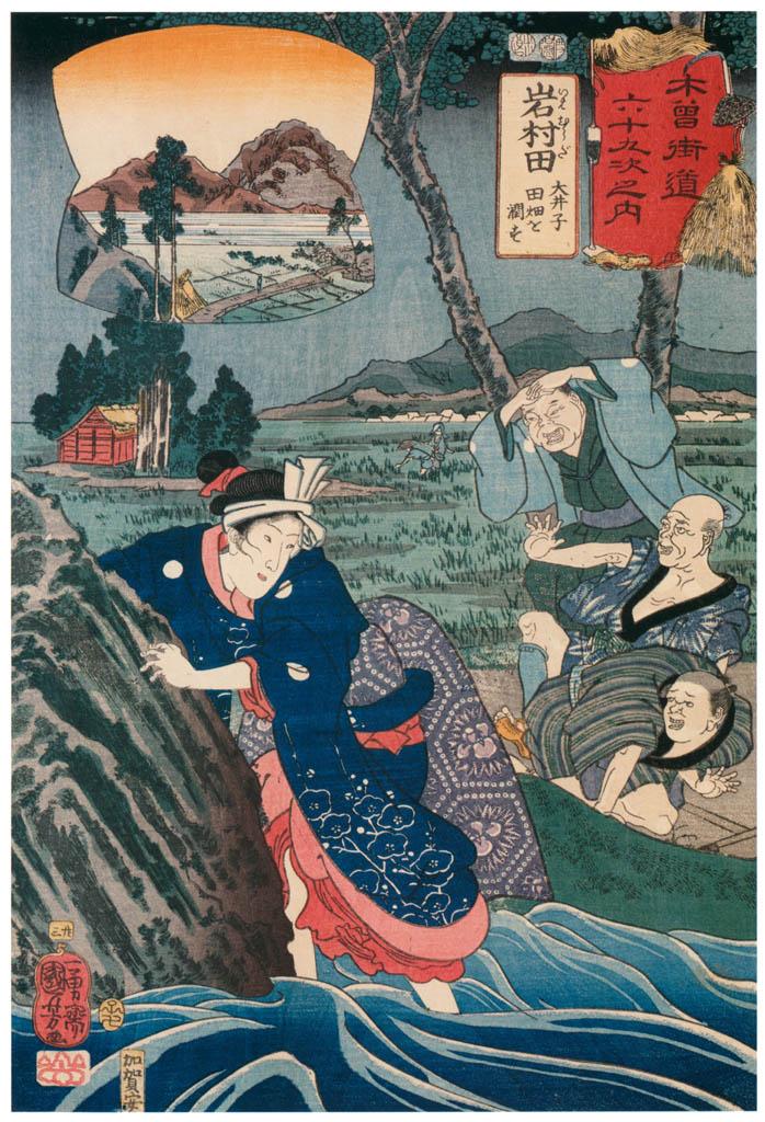 Utagawa Kuniyoshi – IWAMURADA: Ōiko Waters the Fields (Ōiko tahata o uruosu) [from The Sixty-nine Stations of the Kisokaido]