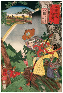 thumbnail Utagawa Kuniyoshi – YAWATA: Ōmi Kotōda and Yawata Saburō [from The Sixty-nine Stations of the Kisokaido]