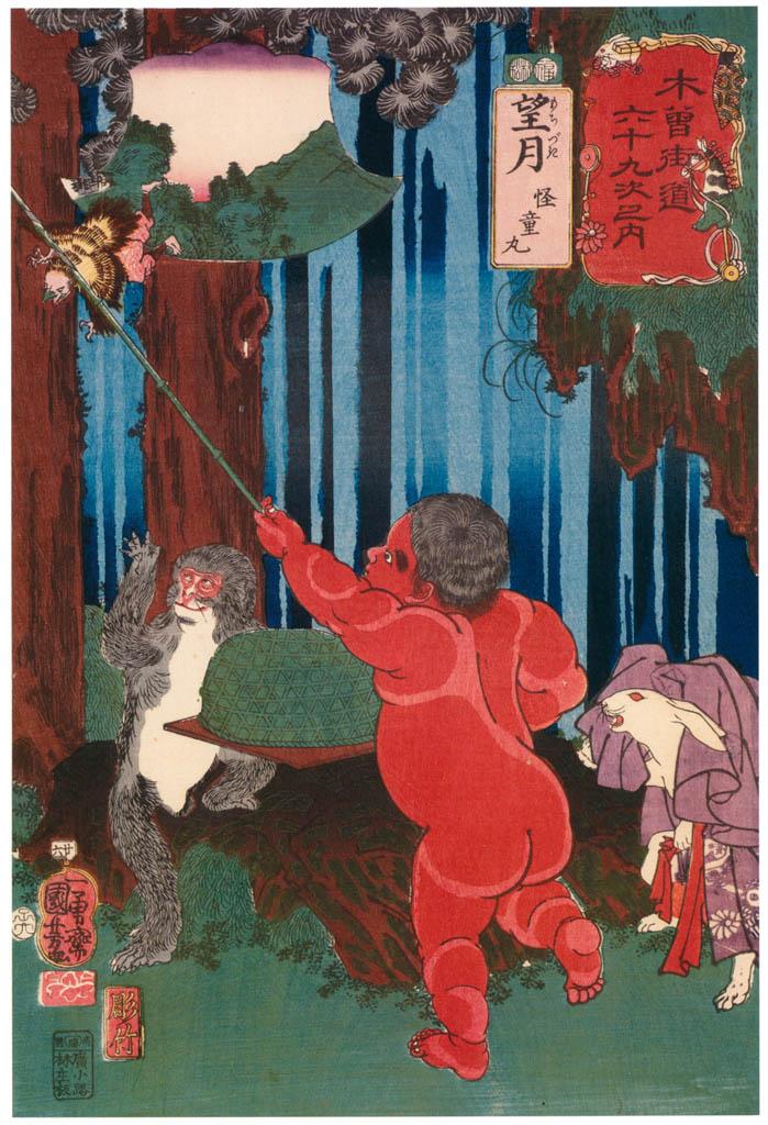 Utagawa Kuniyoshi – MOCHIZUKI: Kaidōmaru [from The Sixty-nine Stations of the Kisokaido]