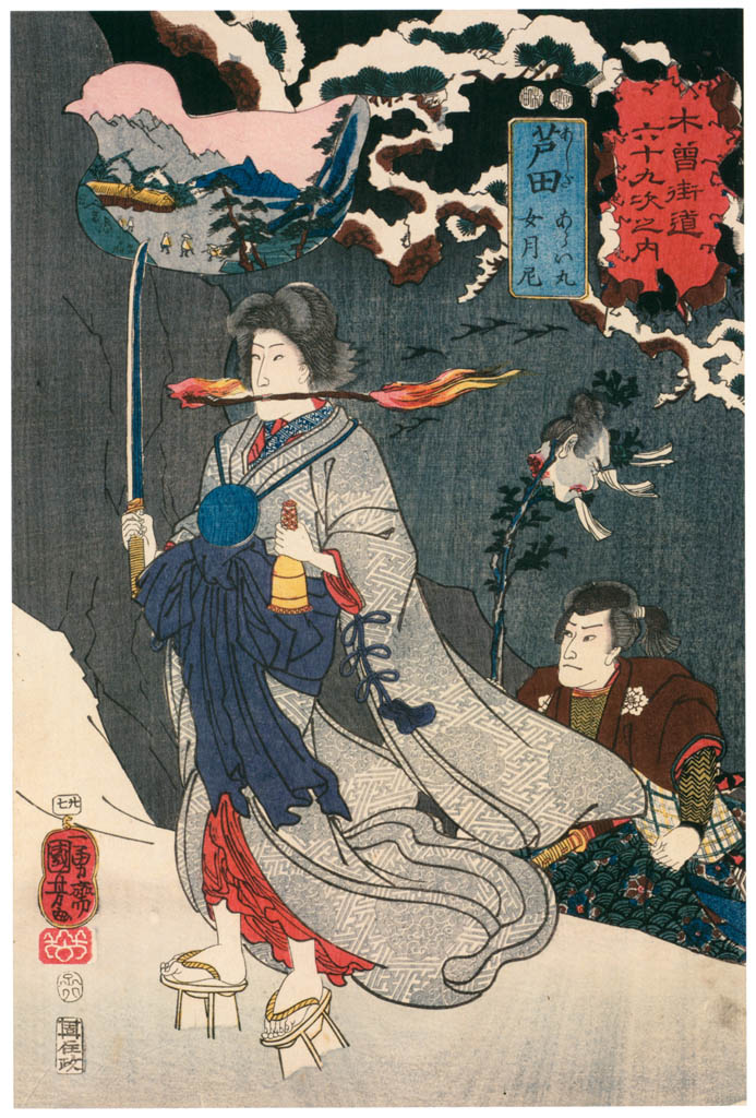 Utagawa Kuniyoshi – ASHIDA: Araimaru and Nyogetsuni [from The Sixty-nine Stations of the Kisokaido]