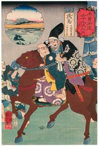 thumbnail Utagawa Kuniyoshi – SEBA: Musashibō Benkei and Tosabō Shōshun [from The Sixty-nine Stations of the Kisokaido]