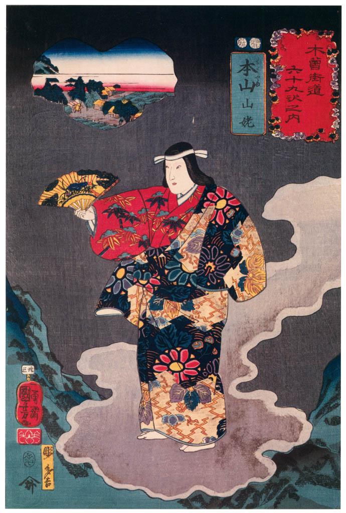 Utagawa Kuniyoshi – MOTOYAMA: Yamauba [from The Sixty-nine Stations of the Kisokaido]