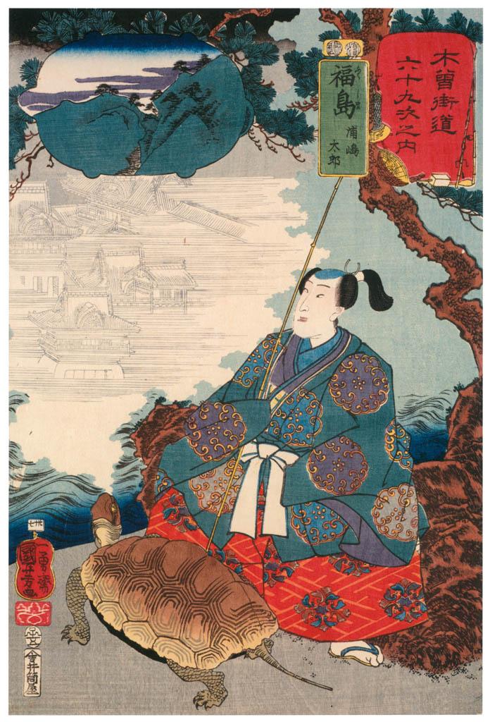 Utagawa Kuniyoshi – FUKUSHIMA: Umshima Tarō [from The Sixty-nine Stations of the Kisokaido]