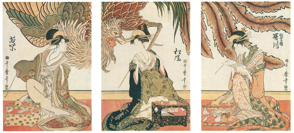 Kitagawa Utamaro – ourtesans of the Matsuba-rô: Utagawa, Matsukaze, Wakamurasaki [from Ukiyo-e shuka. Museum of Fine Arts, Boston III]