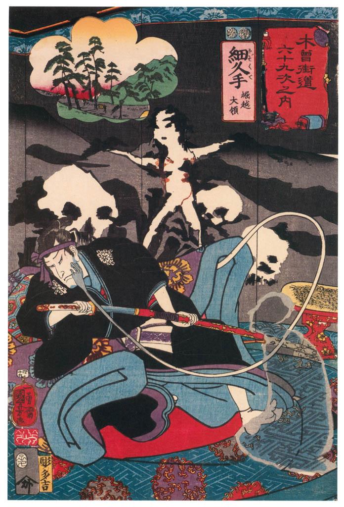 Utagawa Kuniyoshi – HOSOKUTE: Lord Horikoshi (Horikoshi Dairyō) [from The Sixty-nine Stations of the Kisokaido]