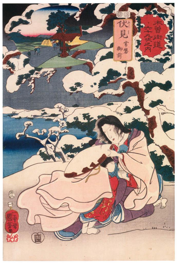Utagawa Kuniyoshi – FUSHIMI: Tokiwa Gozen [from The Sixty-nine Stations of the Kisokaido]