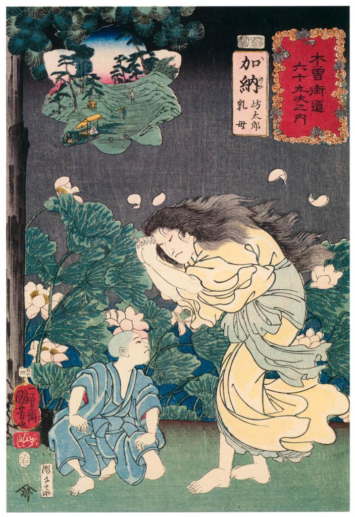 Utagawa Kuniyoshi – KANŌ: Bōtarō and His Nurse (uba) [from The Sixty-nine Stations of the Kisokaido]