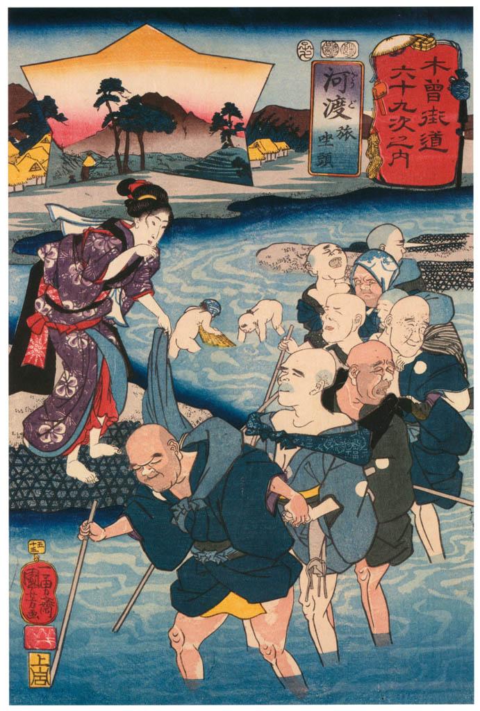 Utagawa Kuniyoshi – GŌDO: Blind Men Traveling (Tabi zatō) [from The Sixty-nine Stations of the Kisokaido]