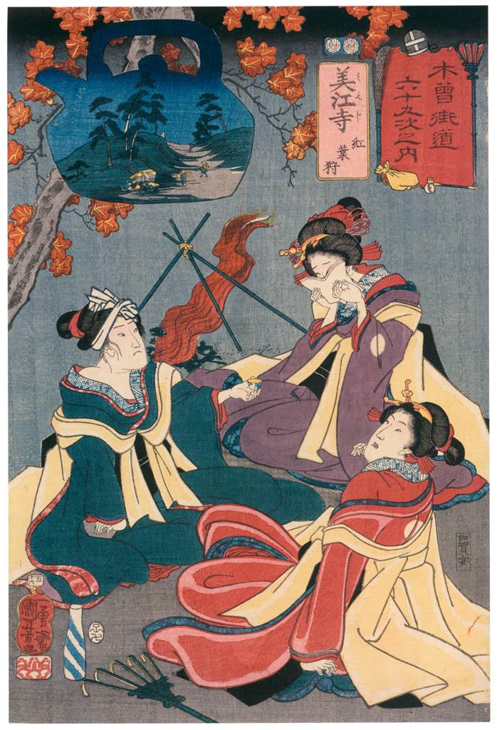 Utagawa Kuniyoshi – MIEJI: Maple-Leaf Viewing (Momijigari) [from The Sixty-nine Stations of the Kisokaido]