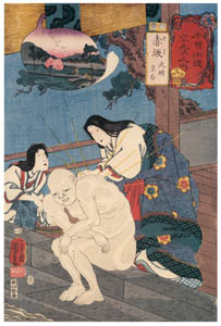 thumbnail Utagawa Kuniyoshi – AKASAKA: Empress Kōmyō (Kōmyō Kōgō) [from The Sixty-nine Stations of the Kisokaido]