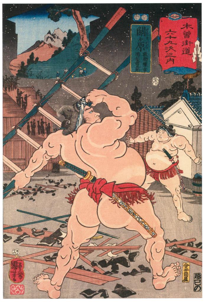 Utagawa Kuniyoshi – SEKIGAHARA: Hanaregoma Chōkichi and Nuregami Chōgorō [from The Sixty-nine Stations of the Kisokaido]