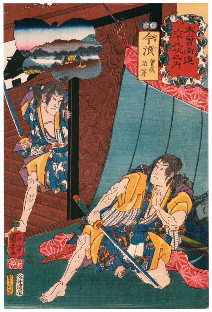 Utagawa Kuniyoshi – IMASU: The Soga Brothers (Saga kyōdai) [from The Sixty-nine Stations of the Kisokaido]