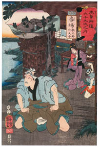 thumbnail Utagawa Kuniyoshi – BANBA: Utanosuke and Matabei the Stutterer (Domori Matabei) [from The Sixty-nine Stations of the Kisokaido]
