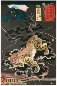 thumbnail Utagawa Kuniyoshi – KYOTO: The Nue Monster; The End (Nue; taibi) [from The Sixty-nine Stations of the Kisokaido]