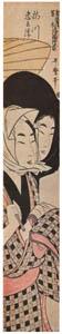 thumbnail Kitagawa Utamaro – Umegawa and Chûbei, from the series Collection of Jôruri Recitations in the Tokiwazu and Tomimoto Styles [from Ukiyo-e shuka. Museum of Fine Arts, Boston III]