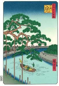 "thumbnail Utagawa Hiroshige – ""Five Pines"" and the Onagi Canal [from One Hundred Famous Views of Edo (kurashi-no-techo Edition)]"