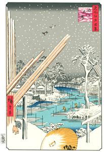 thumbnail Utagawa Hiroshige – Fukagawa Susaki and Jūmantsubo [from One Hundred Famous Views of Edo (kurashi-no-techo Edition)]