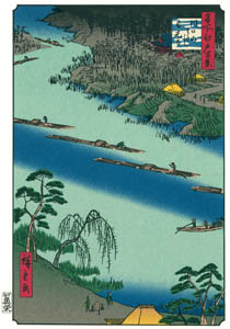thumbnail Utagawa Hiroshige – The Kawaguchi Ferry and Zenkōji temple [from One Hundred Famous Views of Edo (kurashi-no-techo Edition)]