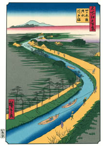 thumbnail Utagawa Hiroshige – Towboas Along the Yotsugi-dōri Canal [from One Hundred Famous Views of Edo (kurashi-no-techo Edition)]