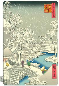 thumbnail Utagawa Hiroshige – Meguro Drum Bridge and Sunset Hill [from One Hundred Famous Views of Edo (kurashi-no-techo Edition)]
