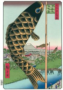 歌川広重 – 水道橋 駿河台 (廣重名所江戸百景 新印刷によるより)のサムネイル画像