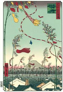 歌川広重 – 市中繁栄七夕祭 (廣重名所江戸百景 新印刷によるより)のサムネイル画像
